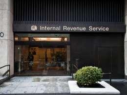 IRS-building-NY