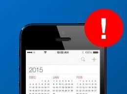 calendar-alert