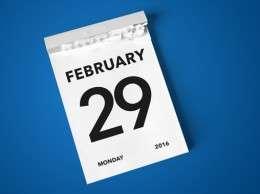 calendar-feb-2016